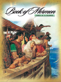 book of mormon study guide for home study seminary students